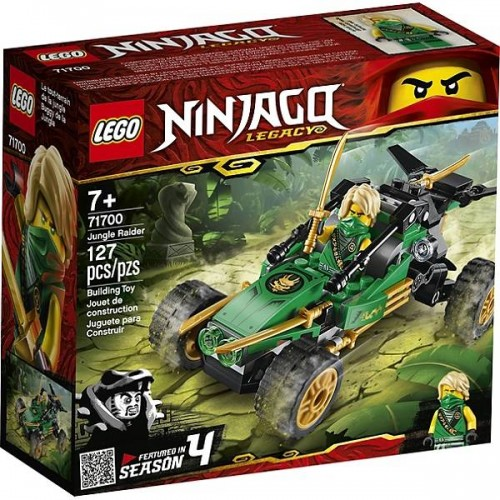 LE BUGGY DE LA JUNGLE LEGO 71700